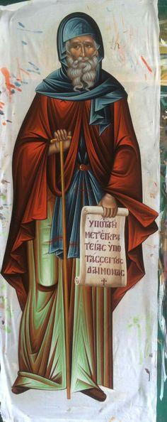 Αγ.Αντωνιος Ο Μεγας (251 - 356)___jan 17
