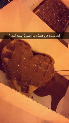#rerosham #photo #pic #syria #damas #Arabic #سينيورينا_دمشقية #عربي #دمشق #سوريا #snapchat #Heart #love