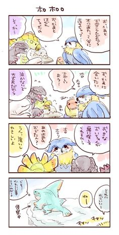 Monster Hunter Memes, Monster Hunter World, Dog Comics, Funny Comics, Comic Manga, Manga Art, Chibi, Draw, Cute