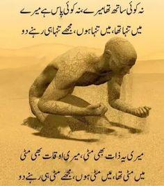 True Lines Images & Urdu Shayari Urdu Funny Poetry, Poetry Quotes In Urdu, Urdu Poetry Romantic, Love Poetry Urdu, Love Poetry Images, Best Urdu Poetry Images, Soul Poetry, Poetry Feelings, Deep Poetry