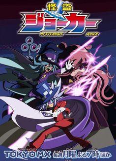 http://www.animes-mangas-ddl.com/2015/04/kaitou-joker-s2-vostfr.html