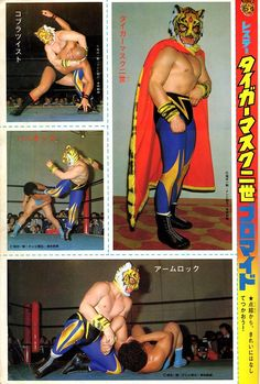 Tiger Mask | 初代タイガーマスク(佐山聡)1981 | The Moog | Flickr Wrestling Posters, Wrestling Wwe, Japanese Wrestling, Tiger Mask, Andre The Giant, Real Anime, Wrestling Superstars, Sport Of Kings, Cycling Art
