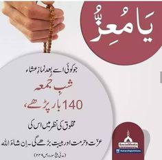 Duaa Islam, Islam Hadith, Allah Islam, Islam Quran, Muslim Love Quotes, Islamic Love Quotes, Islamic Phrases, Islamic Messages, Islamic Teachings