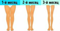 3минуты перед сном: простые упражнения, скоторыми ваши ноги похудеют