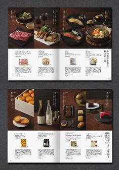 Japanese Restaurant Menu, Japanese Menu, Restaurant Menu Design, Digital Menu, Menu Printing, Menu Book, Food Menu Design, Meat Shop, New Menu
