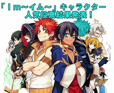 Announcement for the results of the popularity contest Im-Great Priest Imhotep Anime Egyptian, Ancient Egyptian Clothing, Manga Love, Priest, Manga Anime, Illustration Art, Illustrations, Chibi, Novels