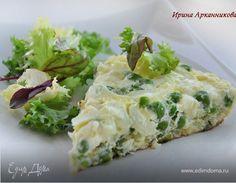 Омлет с картофелем и зеленым горошком. Ингредиенты: горошек зеленый замороженный, яйца куриные, картофель