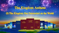 """Gospel Song """"The Kingdom Anthem (I) The Kingdom Has Descended on the World"""" Praise the King of Kings All people are cheering God. All people are praising God. Best Worship Songs, Worship Songs Lyrics, Praise Songs, Praise And Worship, Praise God, Gospel For Today, Bible Verses For Women, Bible Study Group, The Deed"""