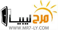 مرح ليبيا - شات - دردشه - اخبار - ترفيه - نقاشات - صور مصممة -
