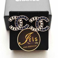 ต่างหู Chanel Earrings Pearl (สีน้ำเงิน+ขาว) ของใหม่พร้อมส่ง‼️ - Iris Shop