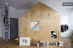 Une chambre à louer dans un loft à New York   DecoCrush blog déco, idées déco