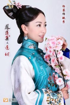 Tong MinXiu Yang Rong TV Play Costume The Palace-the Lost Daughter Actress Embroidery Costume Qing Dynasty Princess Costume Oriental Fashion, Oriental Style, Ancient Beauty, Chinese Actress, Qing Dynasty, Chinese Culture, Hanfu, Japanese Fashion, Traditional Dresses