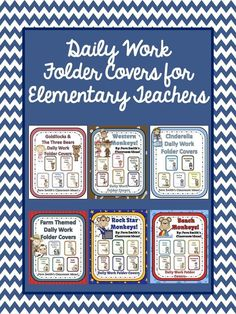 Daily Work Folder Covers for Elementary School Classrooms #TPT $Paid and #FREE