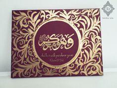 Islamic canvas Siddika Arts