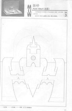 45-c8f5f60dbe.jpg (904×1391)