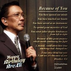Bro. Eli Soriano (504×504) Greatest Mysteries, Mind You, Faith In God, You Never, Birthday Greetings, Bro, Wise Words, Religion, Dating