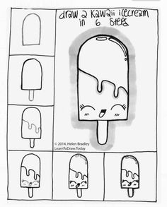 Милое мороженка