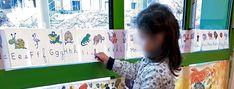 Maternelle - Abécédaire mural des animaux Montessori, Cursive, Art Plastique, Gnomes, Ms, Images, Learning, Animaux, Cursive Handwriting
