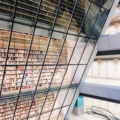 Gallery of Experience the Beauty of Libraries Around the World Through This Instagram Series - 3