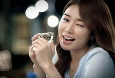 actress Yoo In Na