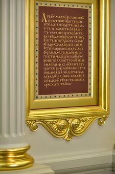 Иконостас (деталь) Acanthus, Frame, Home Decor, Picture Frame, Decoration Home, Room Decor, Frames, Home Interior Design, Home Decoration