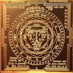 Prathyangira Devi Yantra will shield you against negative spirits. It represents the Goddess Prathyangira Devi and showers her positive energy on you to achieve success. Most Powerful Mantra, Hindu Vedas, Kali Hindu, Shri Yantra, Gayatri Mantra, Hindu Culture, Lord Vishnu Wallpapers, Hindu Mantras, Sacred Symbols