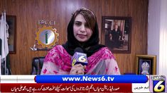 Federation of Pakistan Chambers Joint Training Session with PITB at Reg... News 6, Regional, Pakistan, Training, Beauty, Work Outs, Excercise, Onderwijs, Beauty Illustration