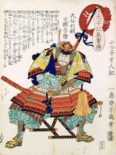 warlord Ōtani Yoshitsugu.『太平記英雄傳 大谷刑部少輔吉隆』落合芳幾画 時代戦国時代 - 安土桃山時代 生誕永禄2年(1559年)※永禄8年(1565年)説も 死没慶長5年9月15日(1600年10月21日)