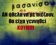 greek quotes on we heart it Best Quotes, Funny Quotes, Funny Greek, Funny Statuses, Color Psychology, Greek Quotes, Wisdom Quotes, Picture Quotes, Motivational Quotes