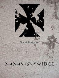 Mmusuyidee Adinkra Symbol - by Grimalkin Studio / Kandy Hurley  #HappyMonday #SymbolicArt #GiftIdeas @kandyhurley
