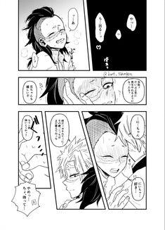 Twitter Latest Anime, Slayer Anime, Anime Demon, Doujinshi, Me Me Me Anime, My Hero Academia, Haikyuu, Brother, Kawaii