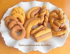 Δίχρωμα νηστίσιμα κουλουράκια ελαιολάδου - cretangastronomy.gr Onion Rings, Easter Recipes, Snacks, Cooking, Cake, Ethnic Recipes, Desserts, Food, Pie Cake