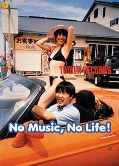 カジヒデキ & HIROMIX Tower Records, Music Albums, Commercial, Japanese, Mood, People, Photography, Life, Flyers