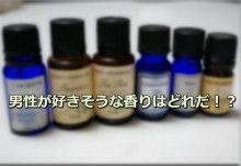 女性必見!!男性の好きな香り  京成百貨店でイベント 1月6日、7日実施