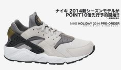 Nike Air Huarache Holiday 2014