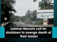 Sachaa News   Latehar Jharkhand, Oct.1 : Maoists in Jharkhand's  Latehar district on Saturday called for a shutdown to avenge the dea...
