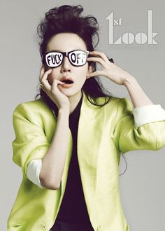 Look Magazine Model: Im Soo Jung - Style Korea Seoul Fashion, Korea Fashion, Kpop Fashion, Star Fashion, The Rok, Korean Fashion Ulzzang, Best Blazer, Look Magazine, N Girls