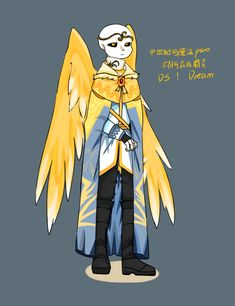 Bah 1 :D from the story image undertale en tout genre by fellysineshane (shane) with reads. Undertale Sans, Undertale Cosplay, Undertale Comic Funny, Anime Undertale, Undertale Drawings, Dream Sans, Sans And Papyrus, Dreams And Nightmares, Magic Art