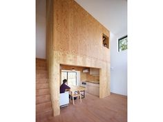 Belly House by Tomohiro Hata Architect & Associates    http://www.designitecture.com/wp-content/uploads/2012/04/belly-8.jpg