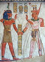 Shu, the ancient Egyptian god of the air and sunlight, with Ramses III.