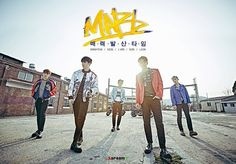 """M.A.P6 Releases Teaser Posters for Upcoming Album """"Swagger Time"""" 