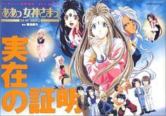 Ah My Goddess Jitsuzai no Shomei Illustration Art Book Japan anime manga -191