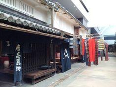 오사카주택박물관