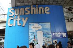 Sunshine City in Ikeburo to ride one of the fastest elevators in the world.