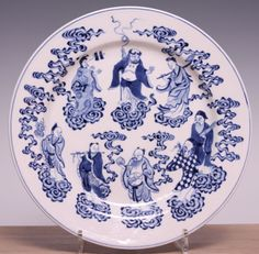 US $1,033.00 in Antiques, Asian Antiques, China