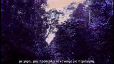 Youkali - E. Paspala (greek subs)