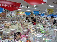 Típica tienda de manga de Tokyo. Poca cosa como se puede apreciar...