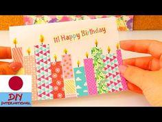 作って楽しい、もらって嬉しい。手作りメッセージカードのアイディア集♪ | キナリノ