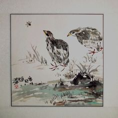 """Acuarela tradicional china  """"Polluelos""""  (写意老鹰 xie yi lao ying)    Realizada  a mano utilizando técnicas tradicionales sobre papel de arroz y montada sobre soporte de tela, lista para ser enmarcada. La obra está sellada por el autor y es original, de alta calidad, única y auténtica.    Oferta especial de Año Nuevo Chino.    149.50 €    http://maimaiwenhua.com/tienda/polluelos-arte-chino    Compra auténtico arte tradicional chino de calidad en:    http://maimaiwenhua.com/tienda/"""