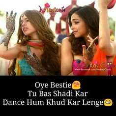 Pta nahi kab ye waqt ayay ga Friend Quotes For Girls, Besties Quotes, Girly Quotes, Best Friend Quotes, Friendship Quotes In Hindi, Friend Friendship, Funny Friendship, Good Friends Are Hard To Find, Friends In Love
